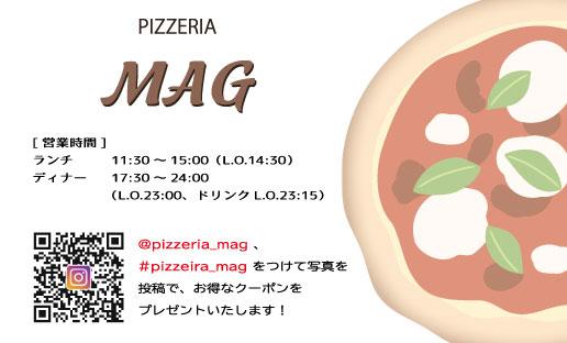 ピザ店の名刺