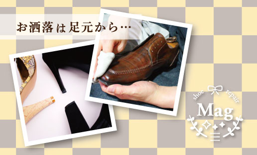 靴修理店の名刺
