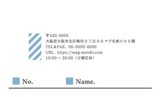 リラクゼーションサロンの会員カード