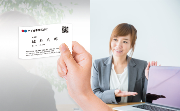 大分県版 | 保険営業の名刺作成