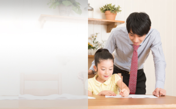 家庭教師の名刺作成