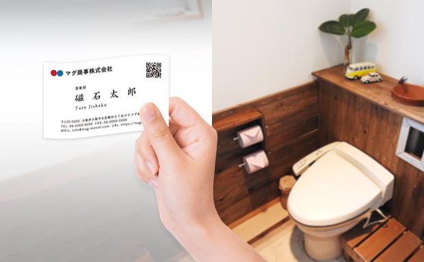宮城県版 | 水道修理店の名刺作成